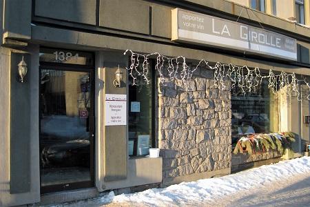 Restaurant La Girolle - Vue extérieure